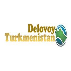 Деловой Туркменистан