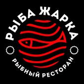Рыба Жарка